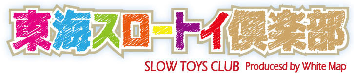 TOKAI SLOW TOY CLUB
