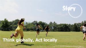 """【開発ブログ】""""Think Globally, Act Locally""""【スロートイ倶楽部②】"""